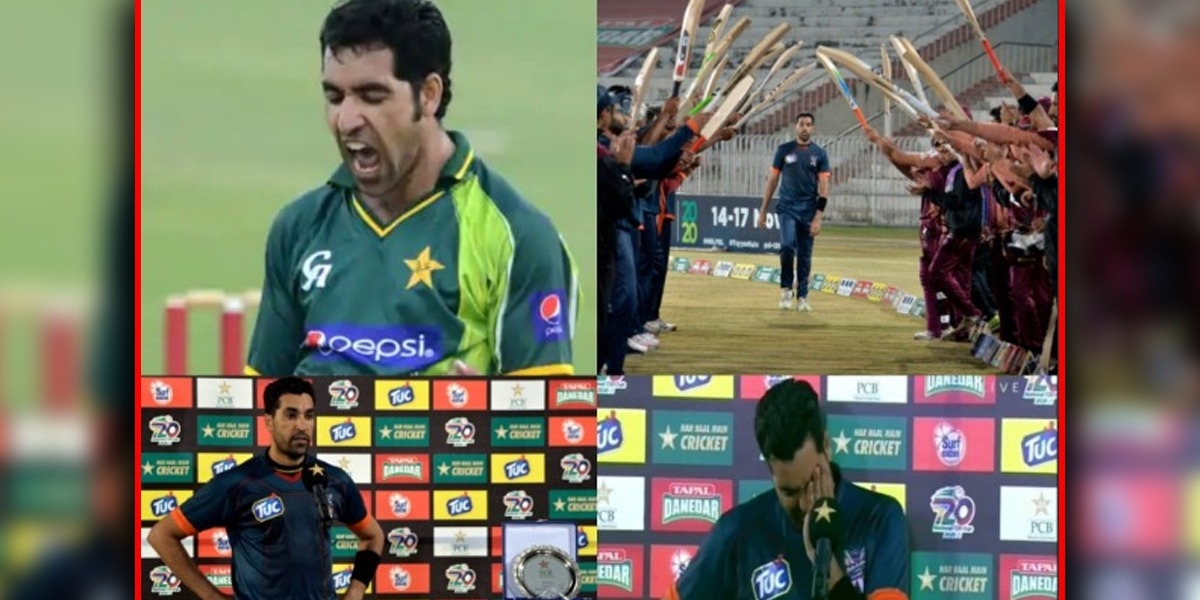 Umar Gul Announces Retirement From Professional Cricket