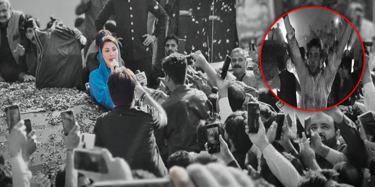 PDM Jalsa: PML-N Worker Slaughters Goats on Bonnet of Maryam Nawaz's car