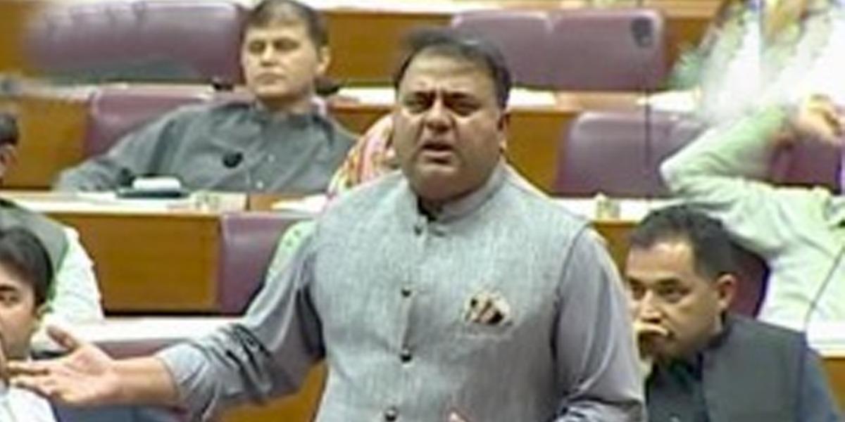 Ayaz Sadiq Has No Self-Respect Nor Sense of Country's Honor