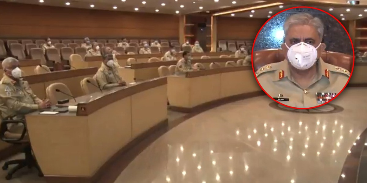 COAS Presides Over Corp Commander Conference At GHQ