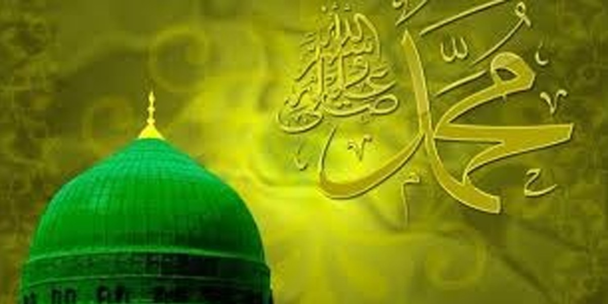 Govt Announces To Hold Sirat-un-Nabi Conference On 12th Rabi-ul-Awal