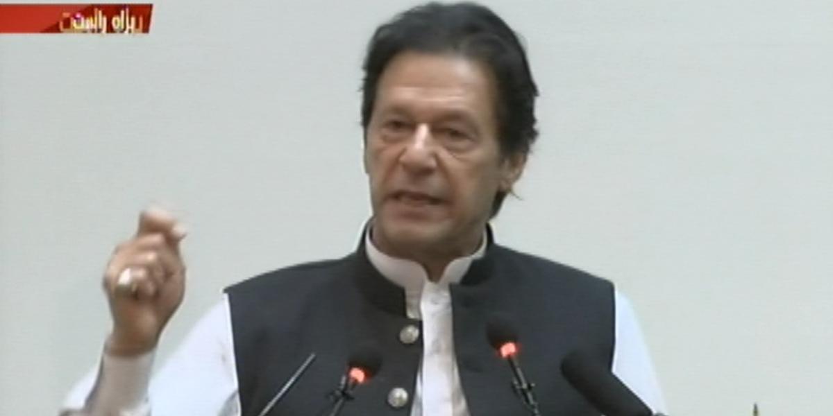 Pakistan-Afghanistan Trade Forum