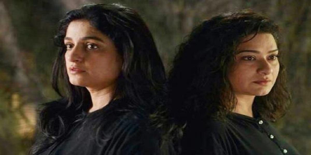 Sania Saeed Nadia Jamil