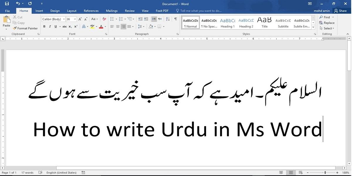 Urdu in MS word
