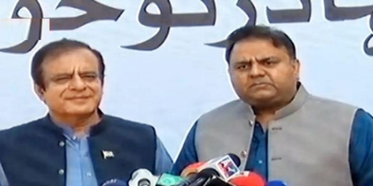 Shibli Faraz Fawad PDM Jalsa