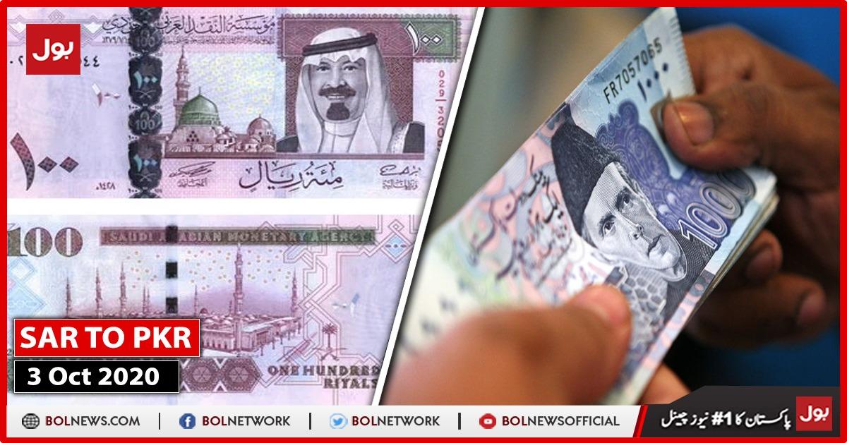 SAR TO PKR (Saudi Riyal to PKR), 3 Oct 2020