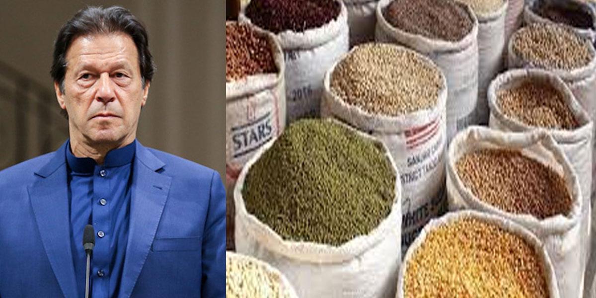 PM Imran food items