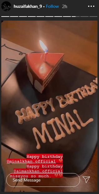 Minal Khan birthday