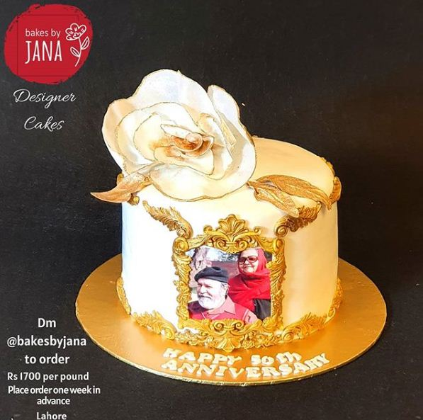 Jana Malik baking