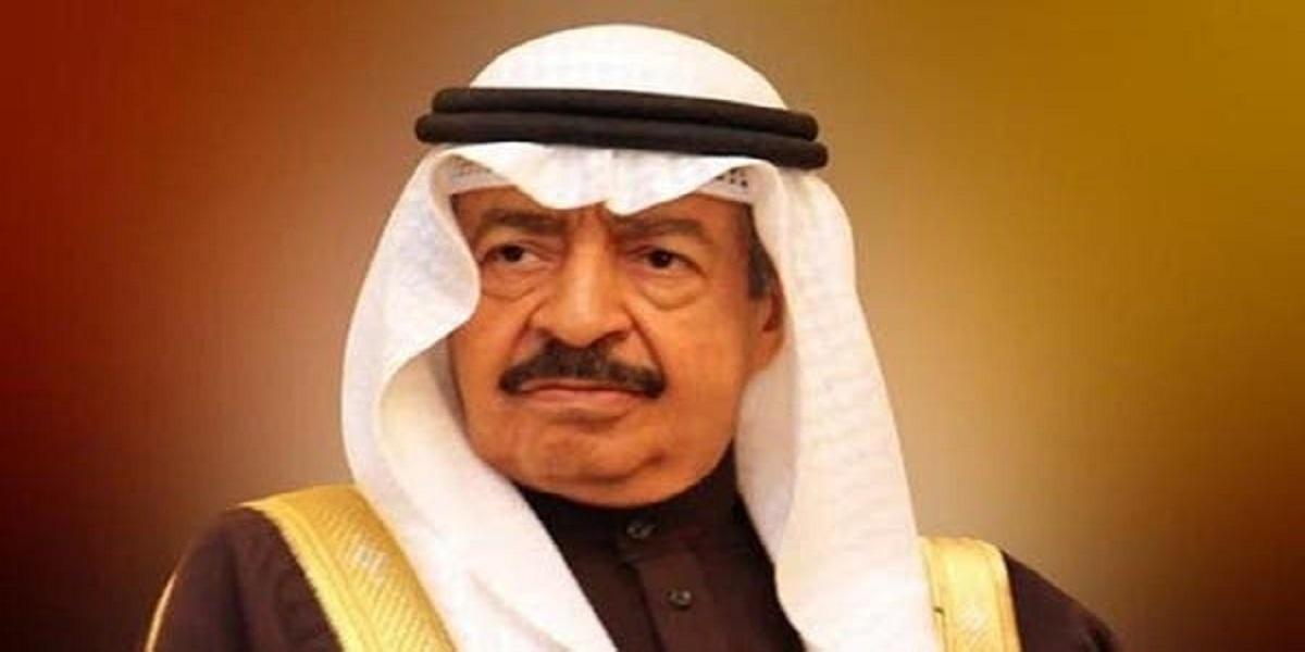 Bahrain Prime Minister Prince Khalifa