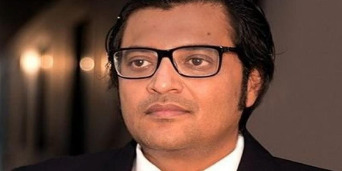 Arnab Goswami video