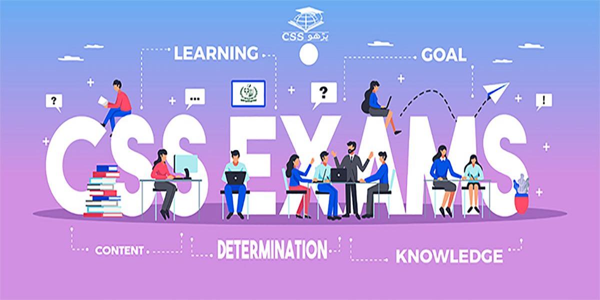 CSS Exam Information