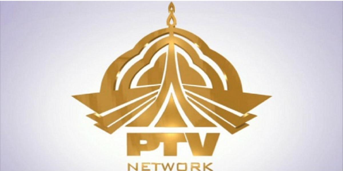 PTV Privatization