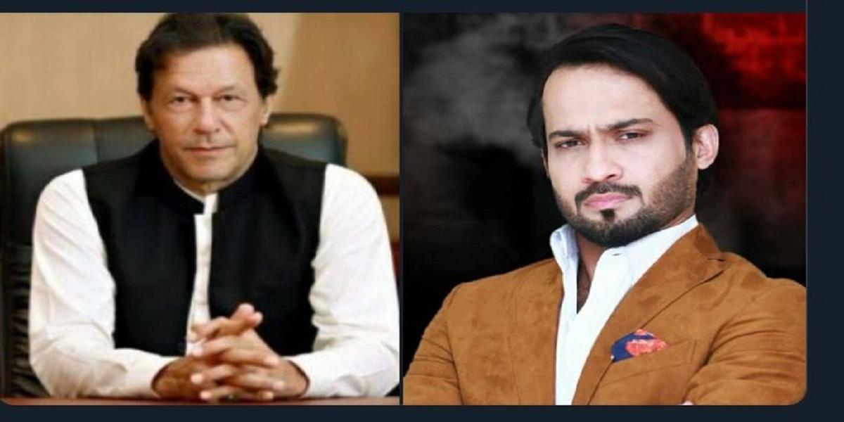 Waqar Zaka cryptocurrency Imran Khan