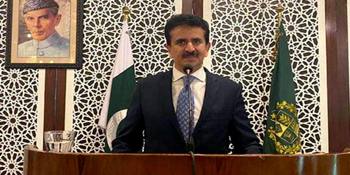Pakistan FO