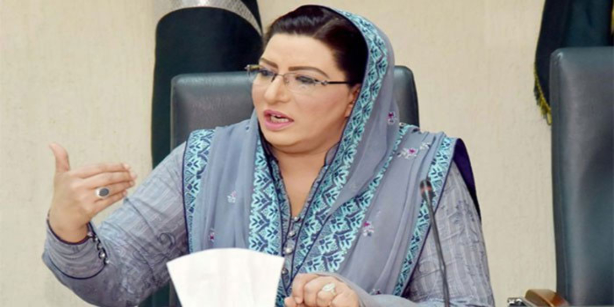 Firdous Ashiq lashed out at PDM
