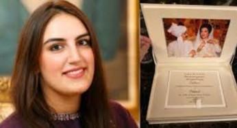 Bakhtawar Bhutto's