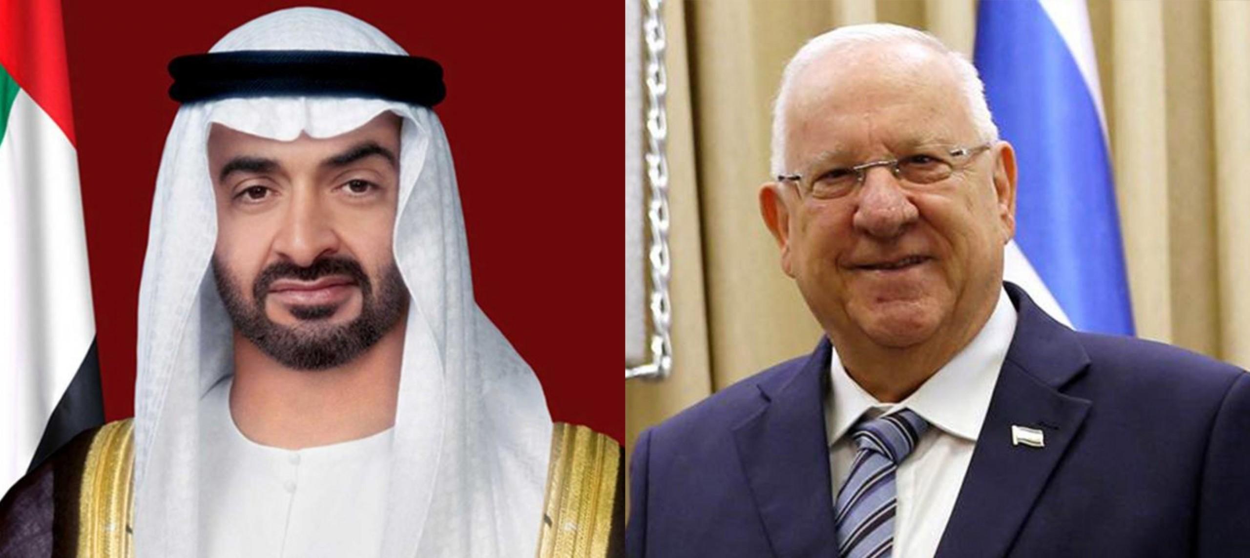 UAE Sheikh Israel President