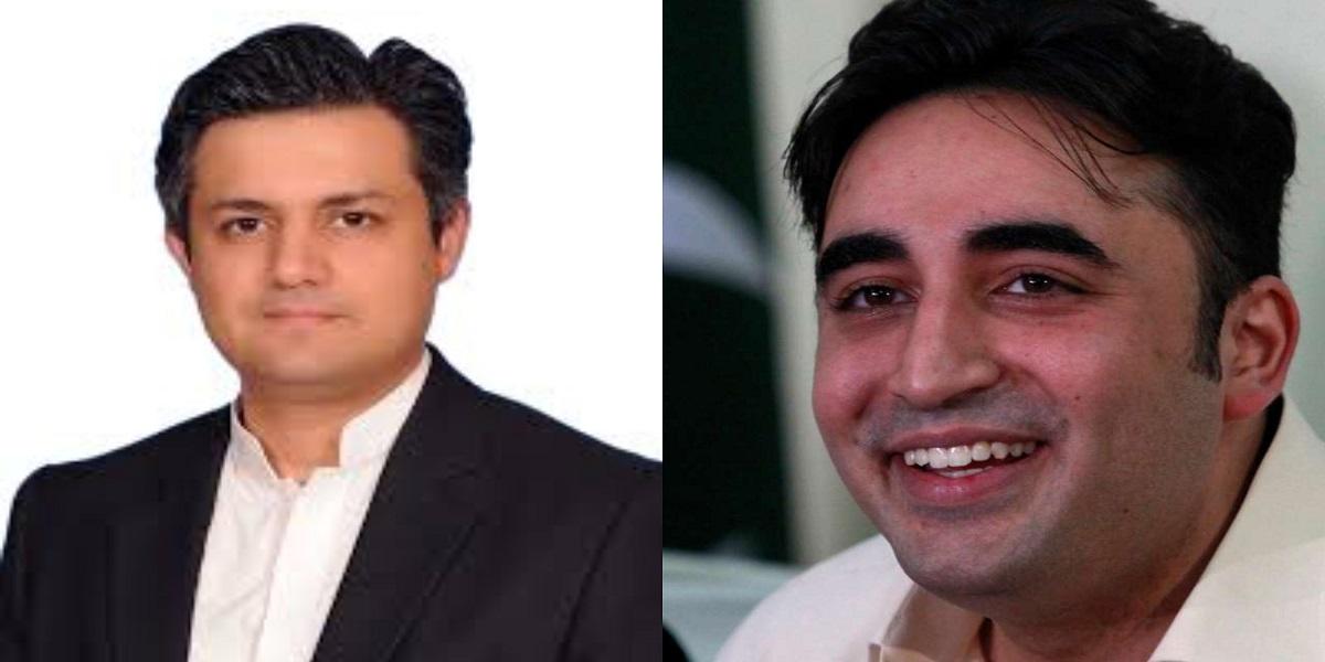 Hammad Azhar Bilawal Bhutto