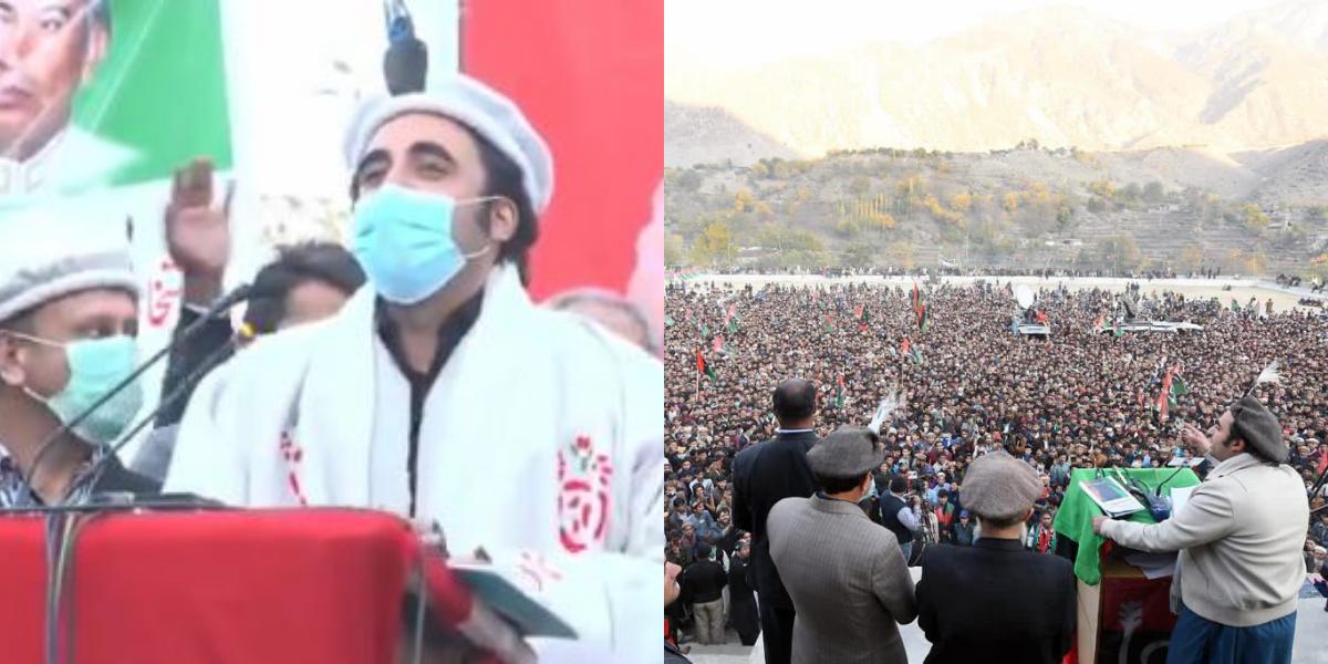 Gilgit-Baltistan: Bilawal Bhutto Zardari