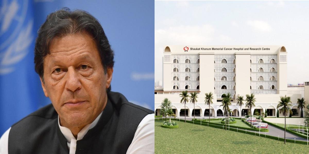 Imran khan SKMT Karachi