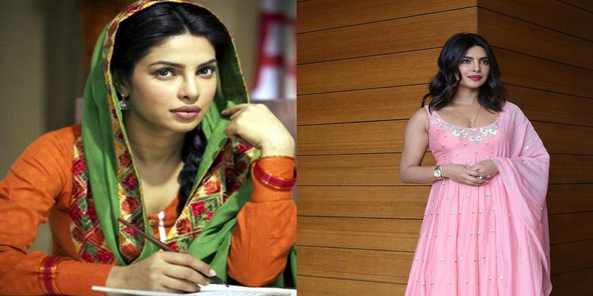 Priyanka Chopra Azaan video