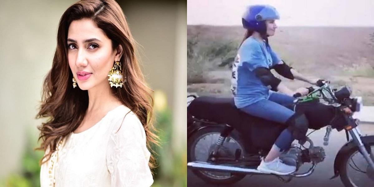 Mahira Khan riding bike