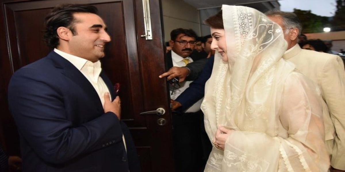 Bilawal and Maryam