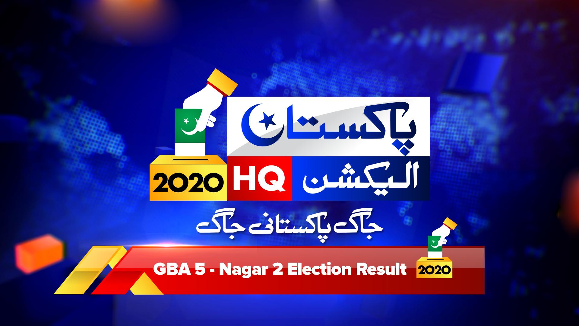 GBA 5 Gilgit 5 Election result