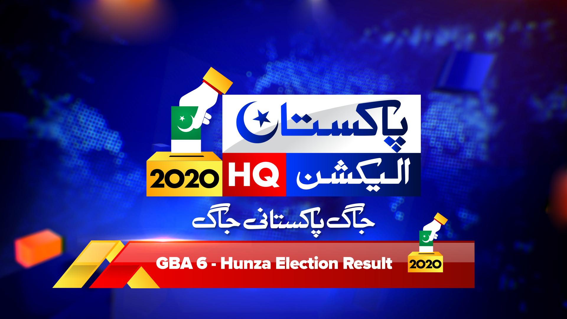 GBA 6 Gilgit 6 Election Result