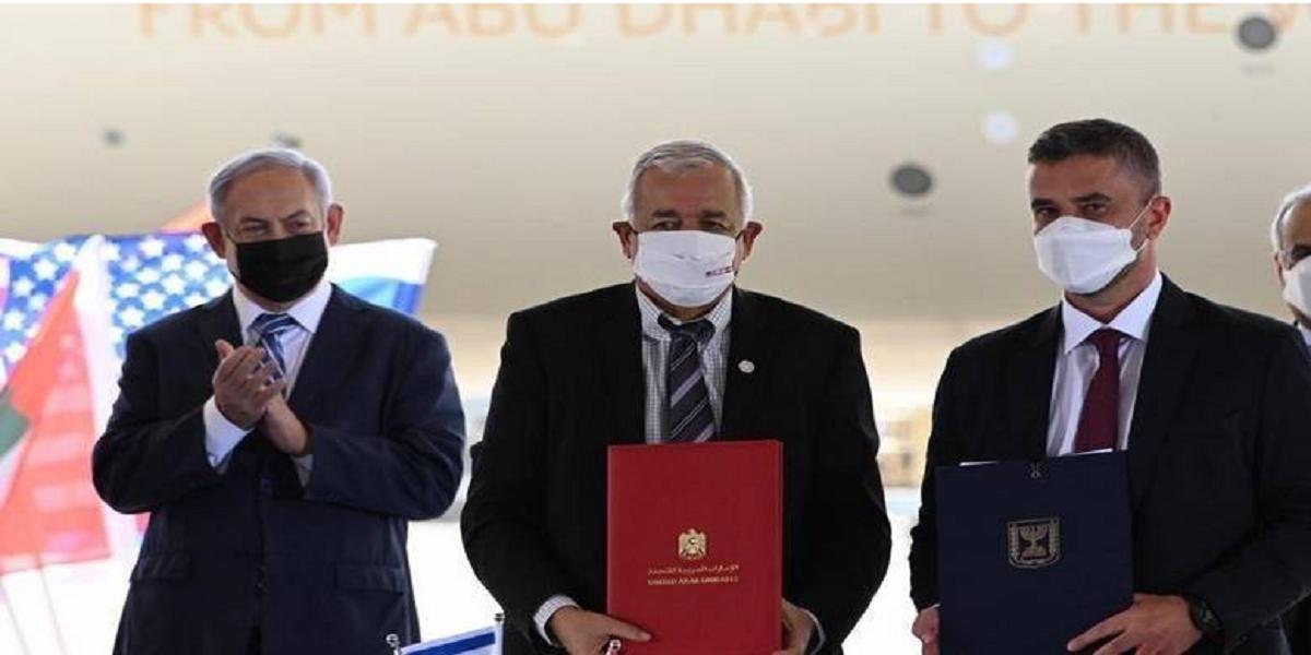 israel UAE Visa exemption