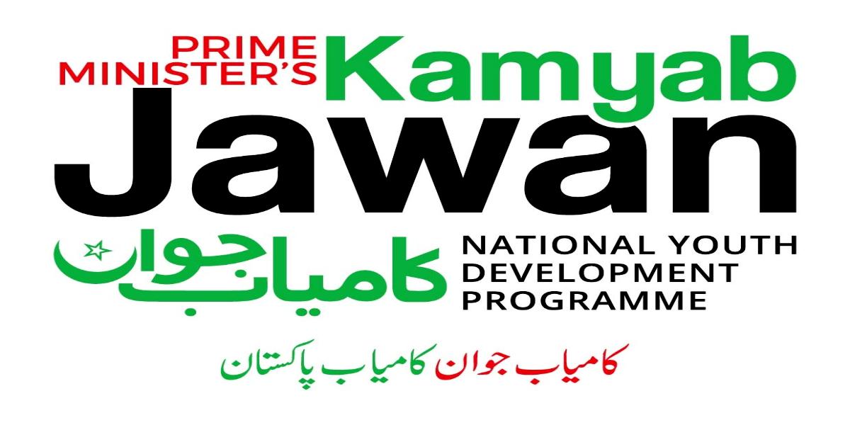 Kamyab Jawan