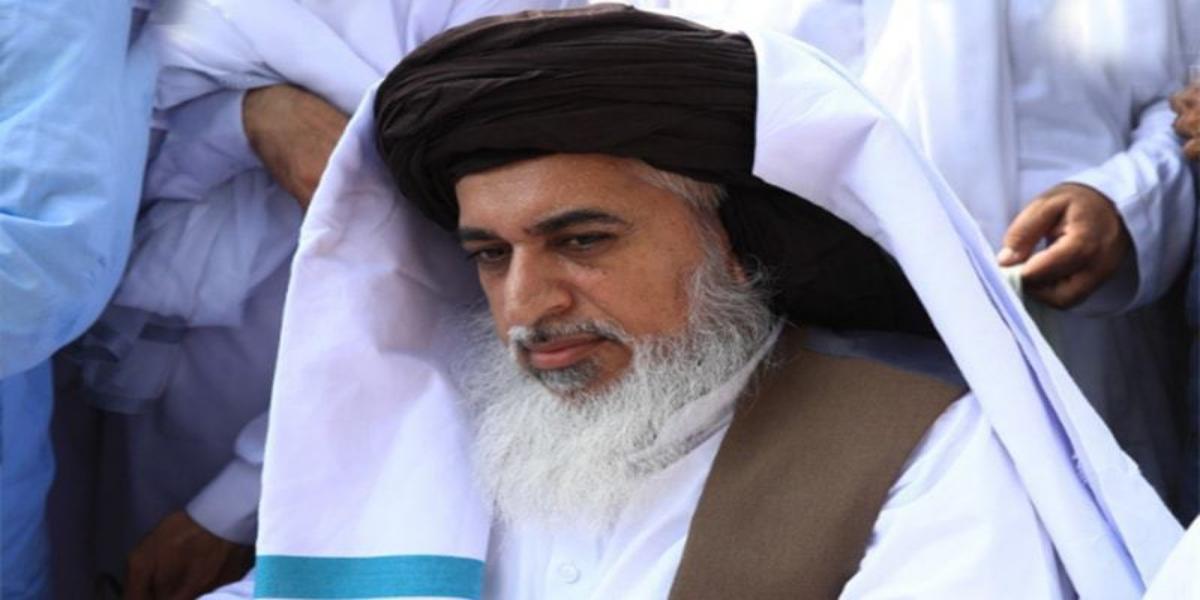 Khadim Rizvi funeral prayers
