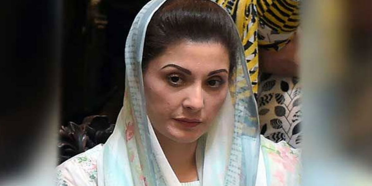 Maryam Nawaz left PDM Peshawar Jalsa