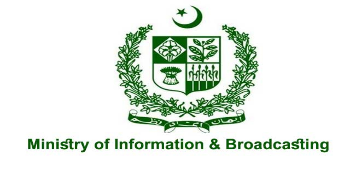Pakistan Rejects Human Rights Watch Report on proposed Media Development Authority