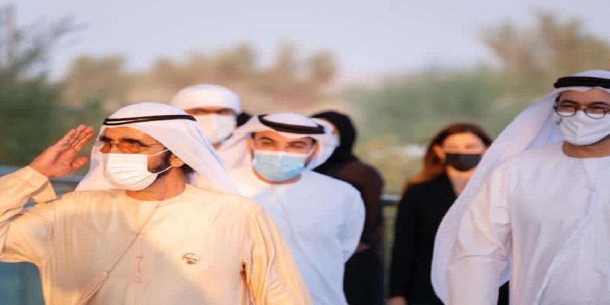 Dubai leaders programme