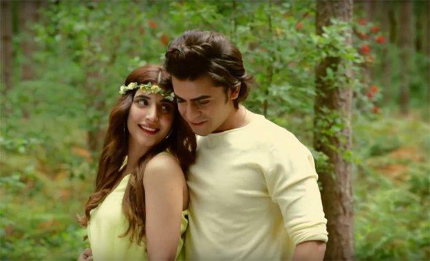 Urwa and Farhan On screen