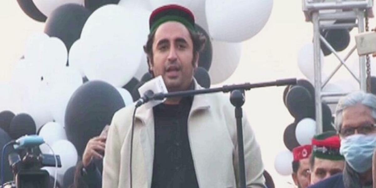 PDM Peshawar Jalsa Bilawal Speech