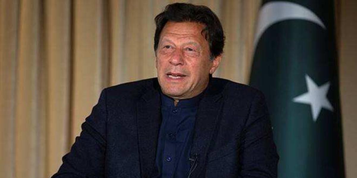 Baba Guru Nanak PM Imran message