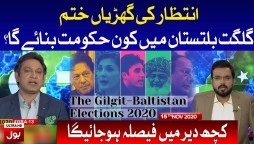 Who will win the Gilgit Baltistan elections? | Gilgit Baltistan Election 2020 | BOL News