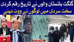 Gilgit Baltistan Elections 2020 | Whose position is stronger? | Special Transmission