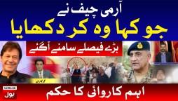 Qamar Bajwa fulfills Promise | COAS in Action | Desecration of Mazar-e-Quaid