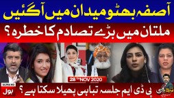 Asifa Bhutto in Action   PDM Jalsa Multan   Tabdeeli with Ameer Abbas Complete Episode   28 Nov 2020