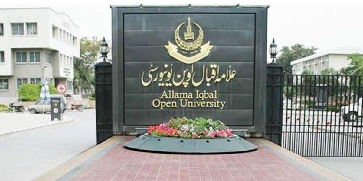 AIOU Postponed Exams