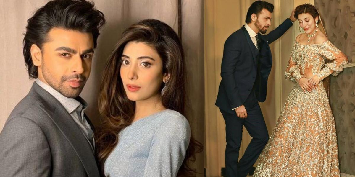 Urwa, Farhan divorce