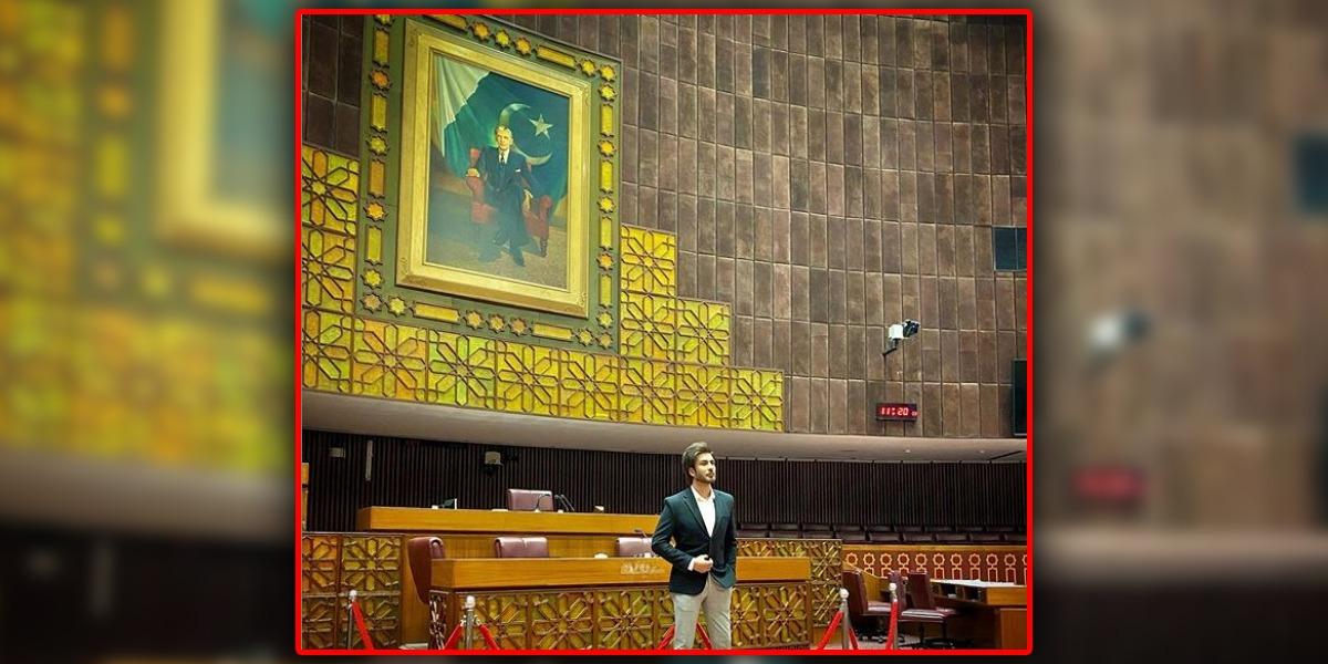 Imran Abbas Parliament