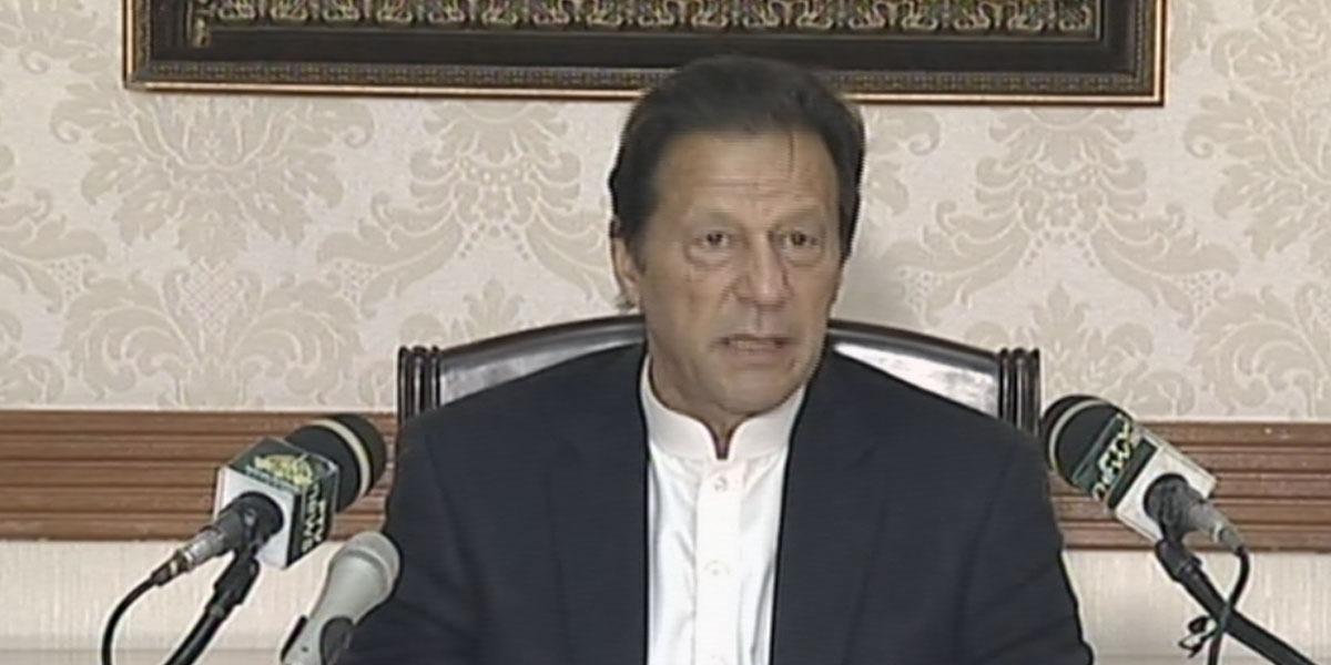 PM Imran addressing Lahore