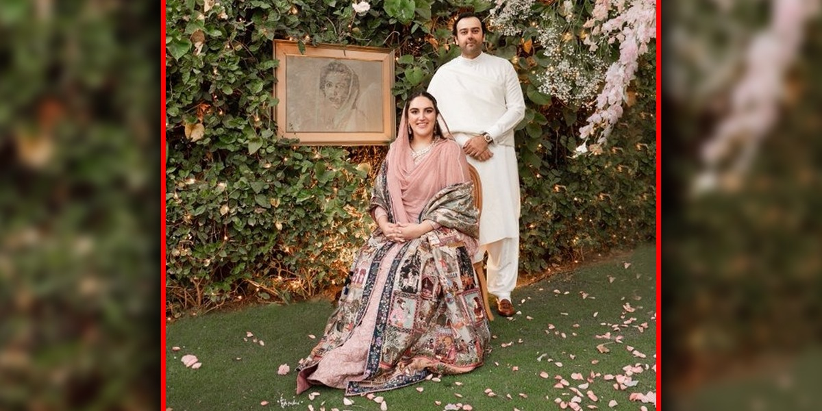 Bakhtawar bhutto Engagement