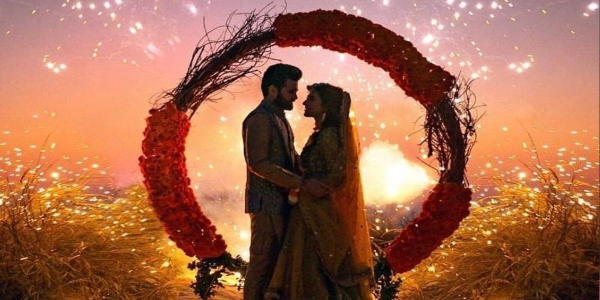 Rabab Hashim Lovely Wedding Photos Flood The Internet