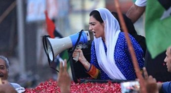 People have Decided That The Selected Has To Go: Aseefa Bhutto